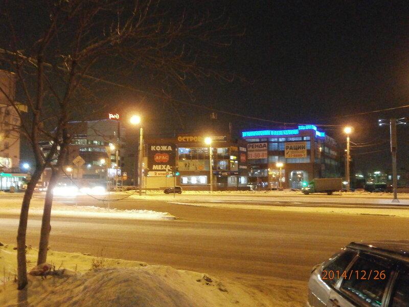 Вечерняя улица Челябинска