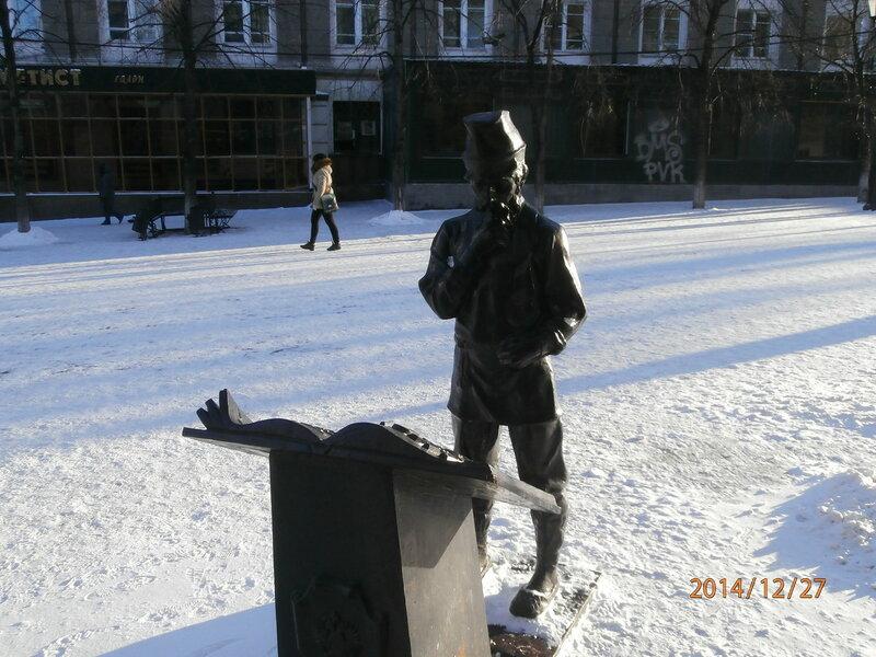 Скульптура на ул. Кирова (1)