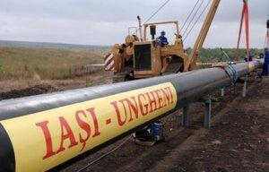 Румыния и Австрия предложили Молдове газ дешевле российского