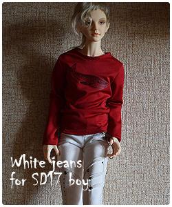 White jeans for granado lads
