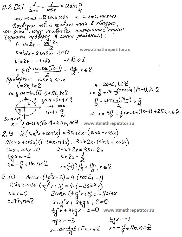 Математике решебник ткачук