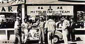 Mitsubishi 500 Macau