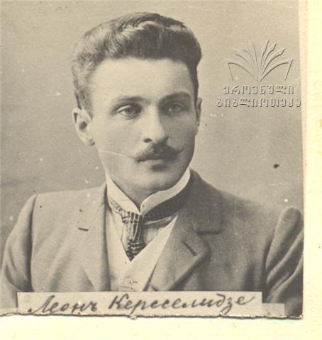 Leo Keresselidze.jpg