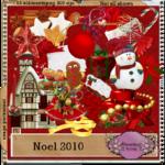 SK Noel 2014
