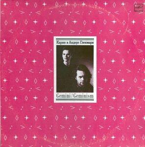 Gemini - Geminism (1989) [С60 28593 001]