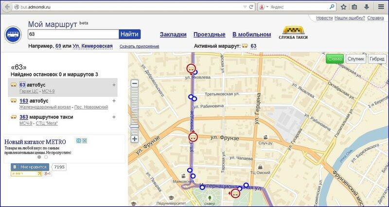 Мой маршрут в Омске