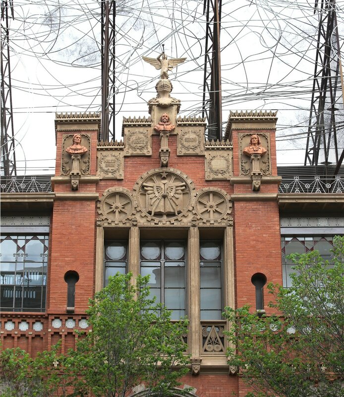 Издательский дом Монтанера и Симона (Editorial Montaner i Simón), Барселона