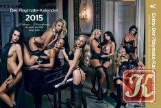 Журнал Книга Playboy Playmates Calendar 2015 Germany