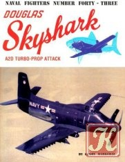 Книга Douglas A2D Skyshark