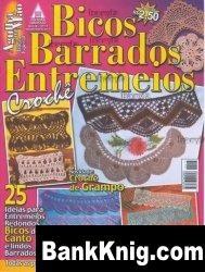 Журнал Bicos Barrados Entremeios Ano 4 № 17 jpg 1,1Мб