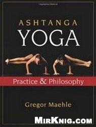 Книга Ashtanga Yoga: Practice and Philosophy