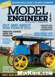 Журнал Model Engineer Vol.205 No.4393