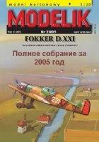 Книга Полное собрание масштабных моделей от MODELIK за 2005 год