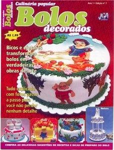 Журнал Журнал Ariani  -Журнал  по украшению тортов