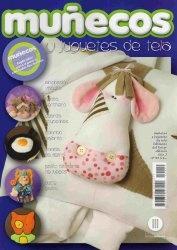 Журнал munecos y juguetes de tela Ano 3 №29