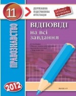 Книга Коржуков Н.Г. Общая и неорганическая химия