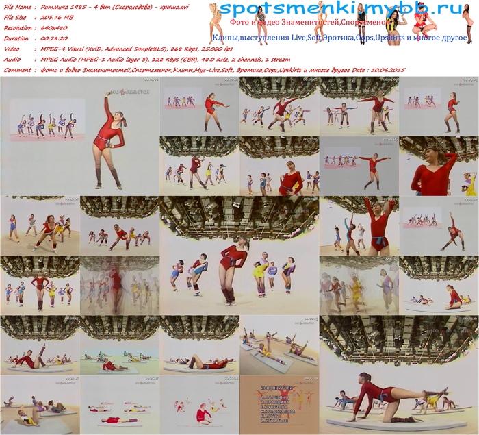 http://img-fotki.yandex.ru/get/16165/310036358.5/0_106ffe_f7a48eb6_orig.jpg