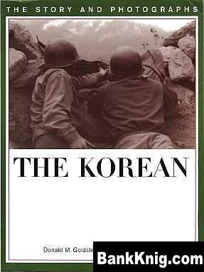 Книга The Korean War