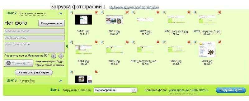 ЯФ_шаг2.jpg