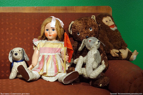 Осень. Советское детство. 27.11.14.30..jpg