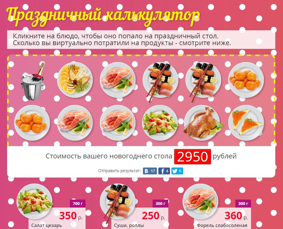 «Новый год с NashGorod.ru»: пройди по ссылкам и получи подарки 5