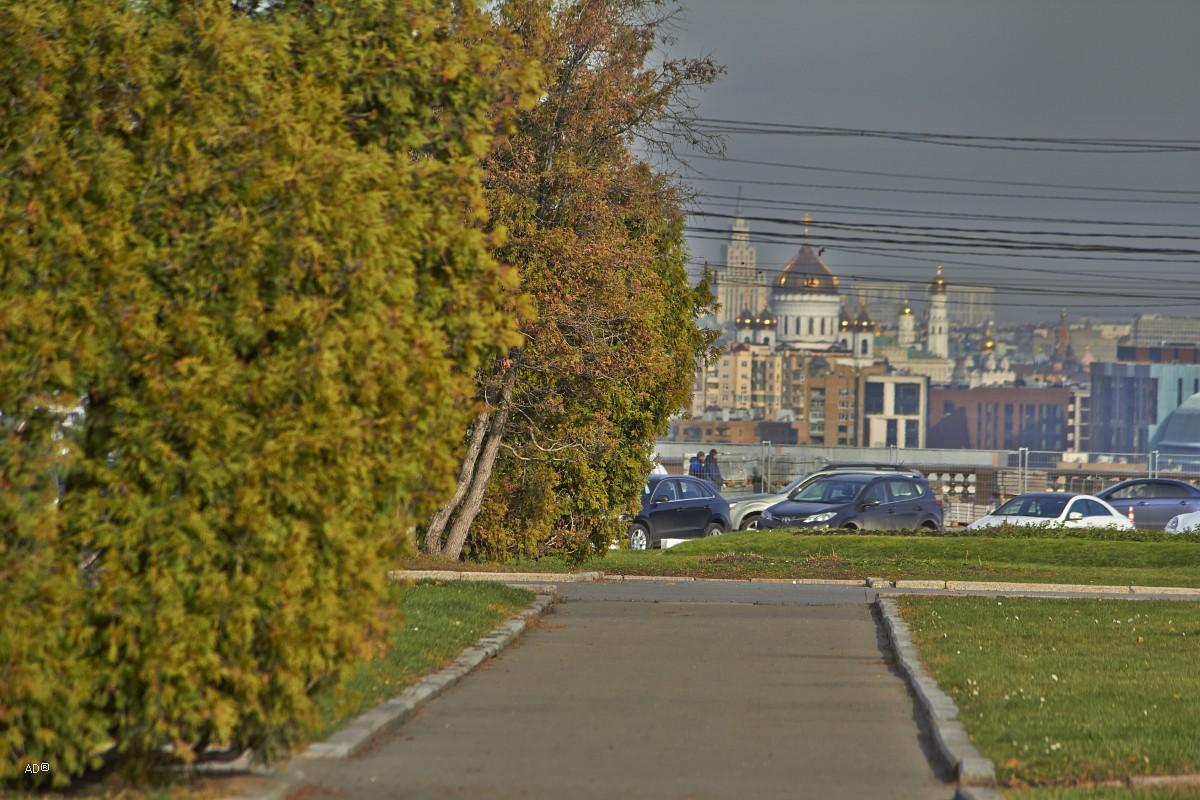 Московская осень