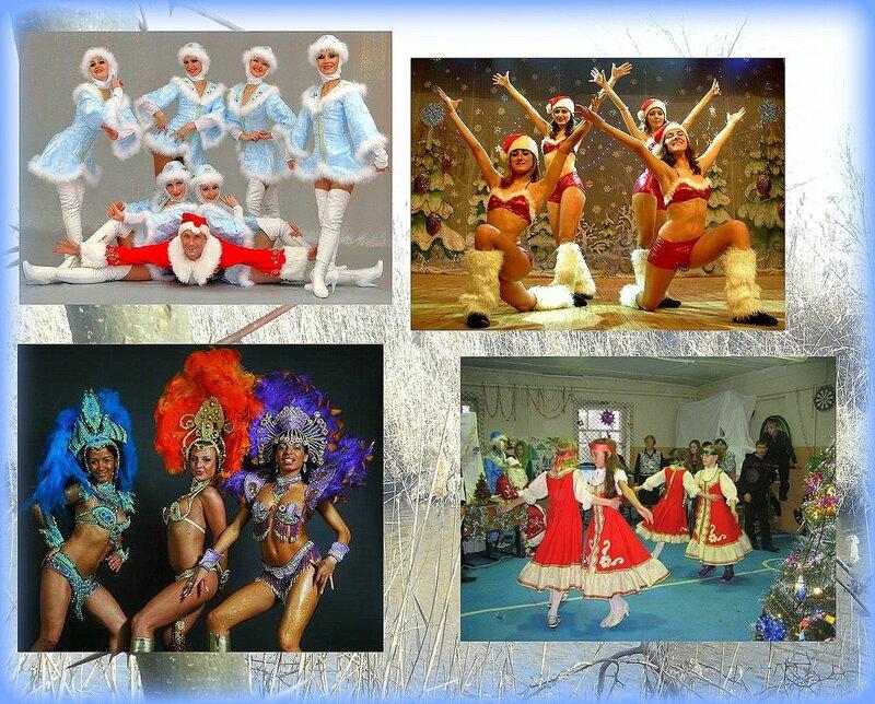 В Новогоднем танце, кружатся снежинки... (6).JPG