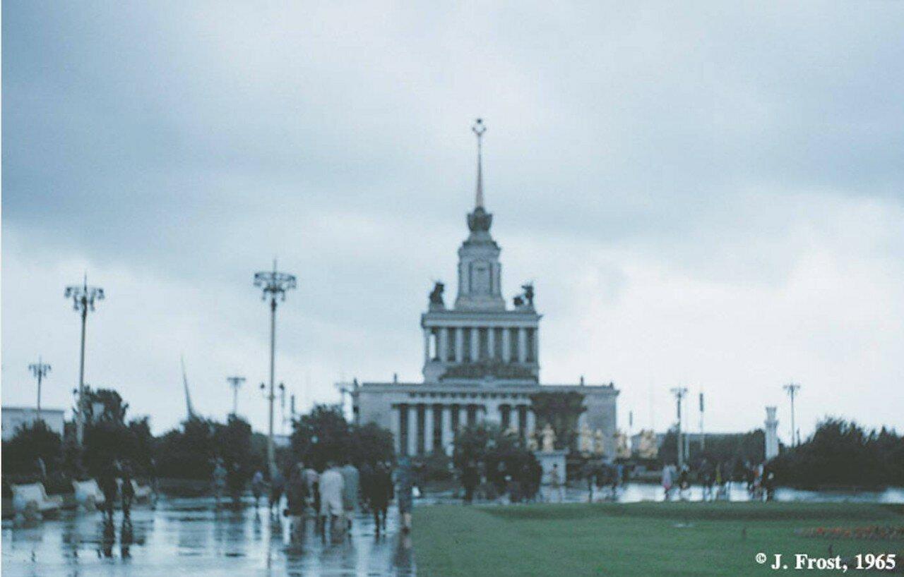 1965. Москва. ВДНХ