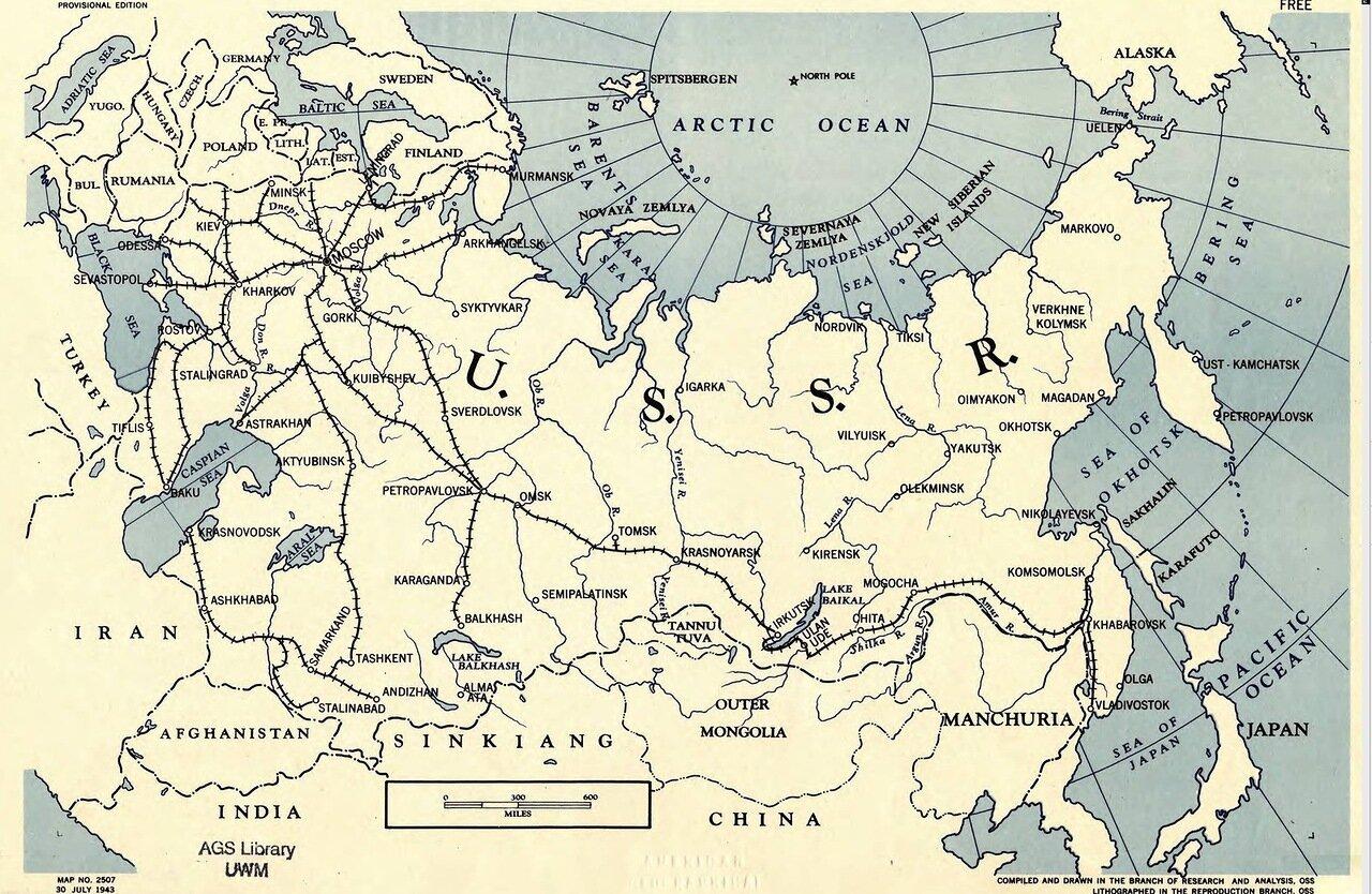 1943. Карта Советского Союза