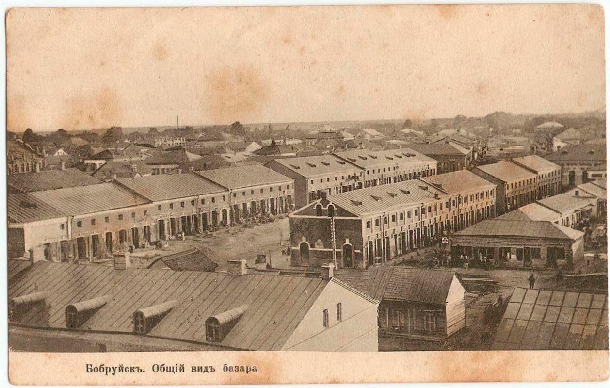 Общий вид базара