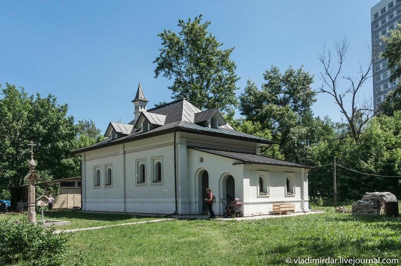 Церковный домик при храме святого Трифона в Напрудном