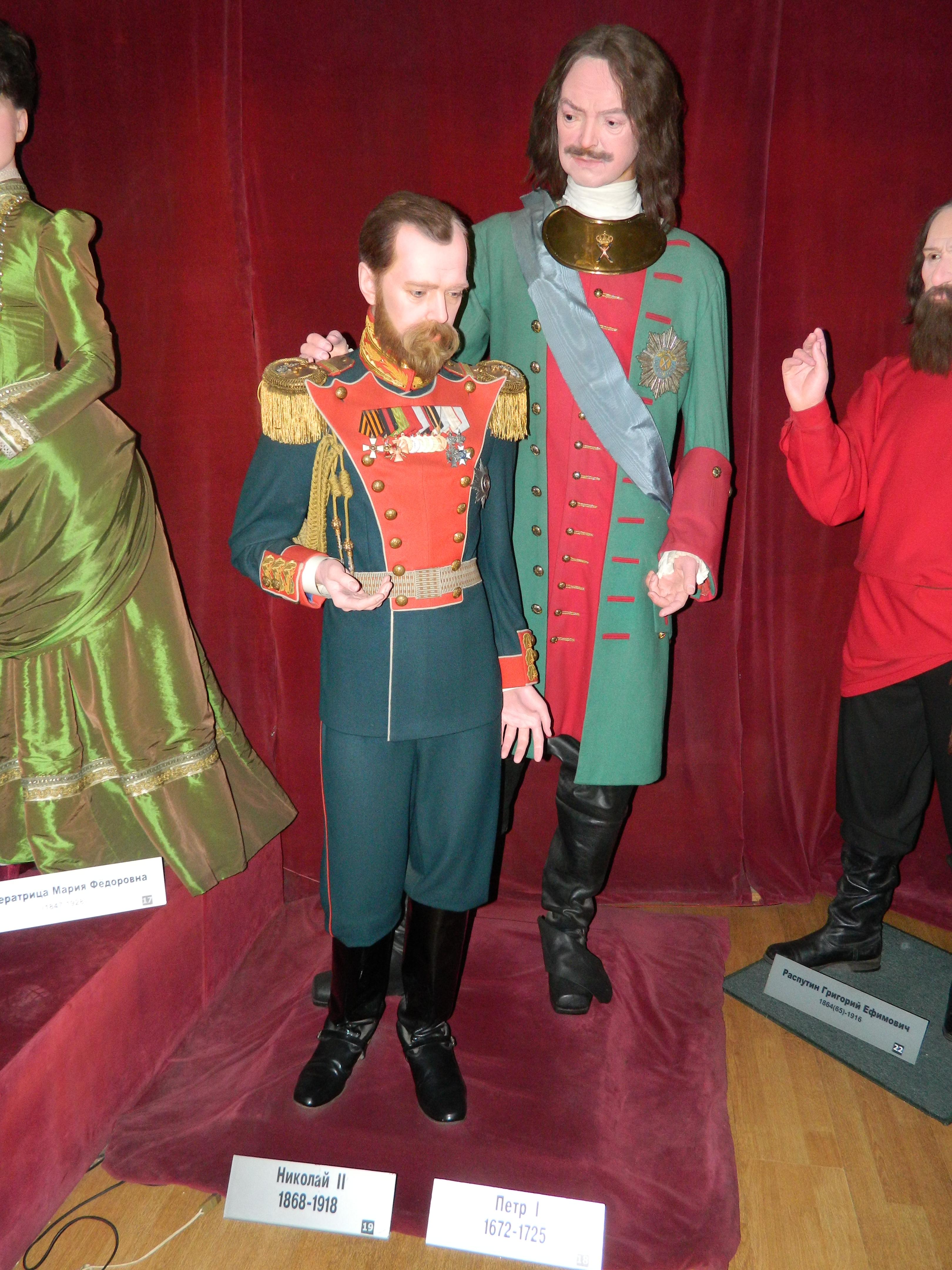 пошаговые музей восковых фигур в питере фото романовых ассортимент, низкие цены