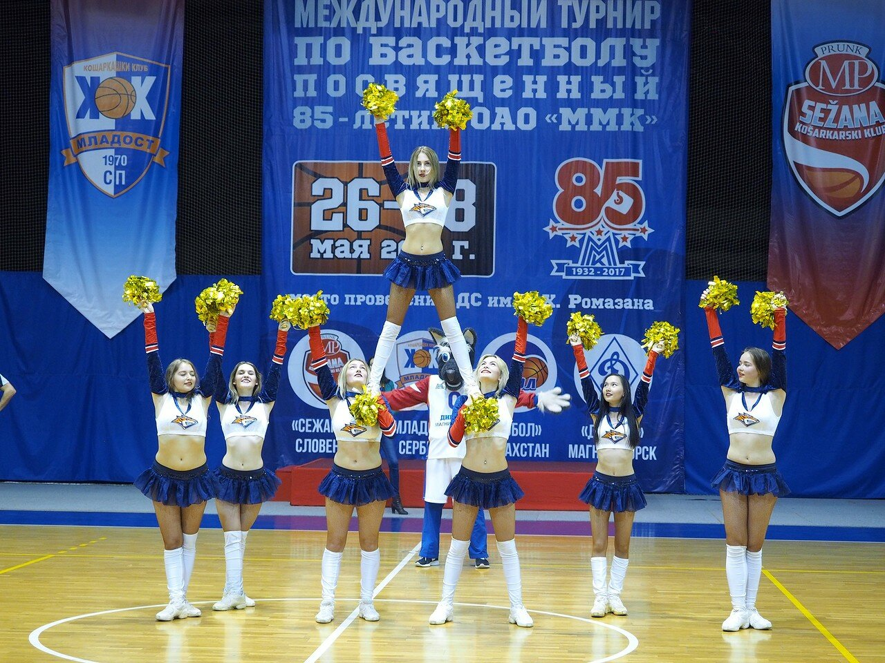94 Младост - Динамо 28.05.2017