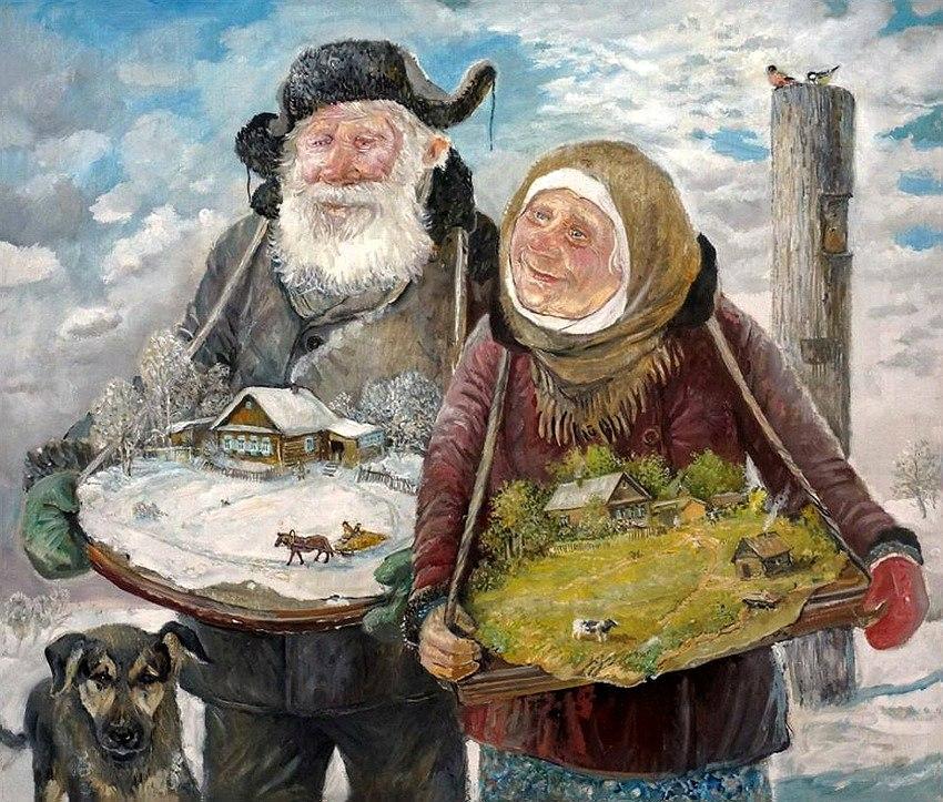 Картинки стариков