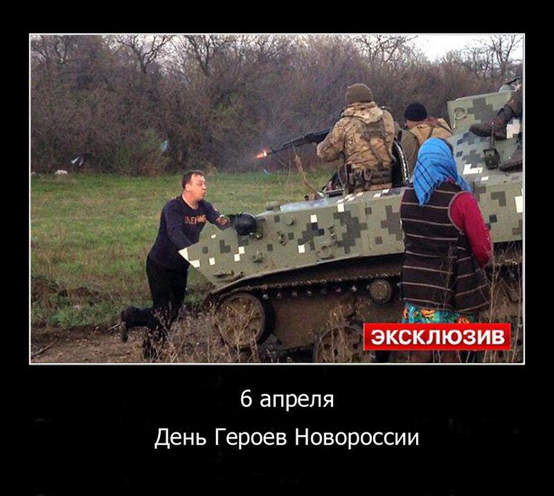 6 апреля День Героев Новороссии7.jpg