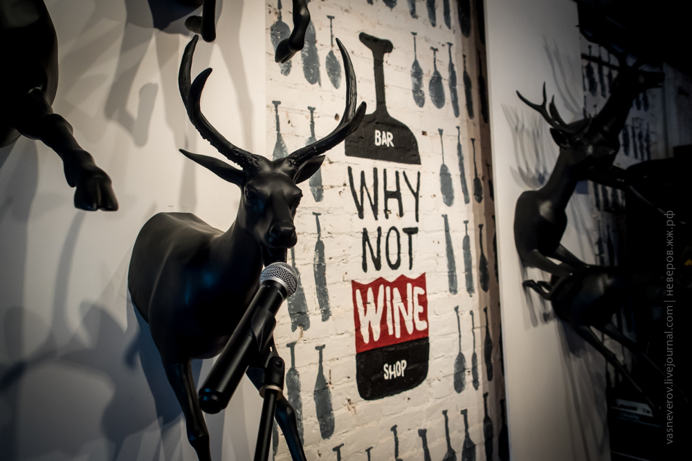 why not wine bar moscow