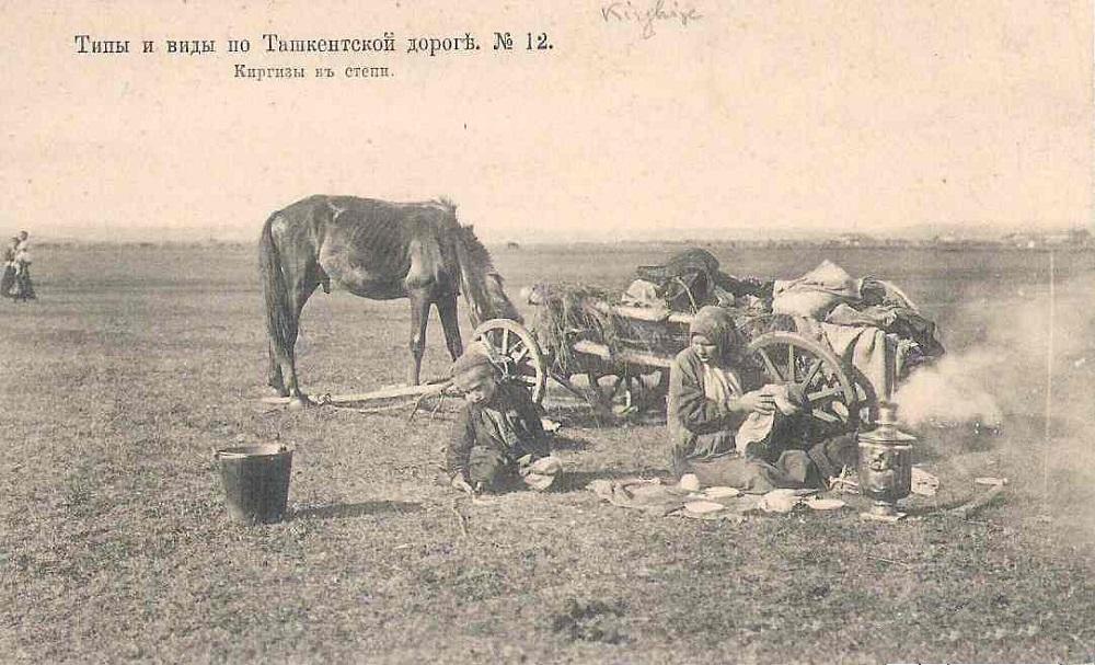 12. Киргизы в степи.jpg