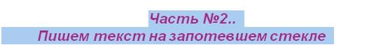 https://img-fotki.yandex.ru/get/16167/231007242.10/0_1138f2_12b315a7_orig