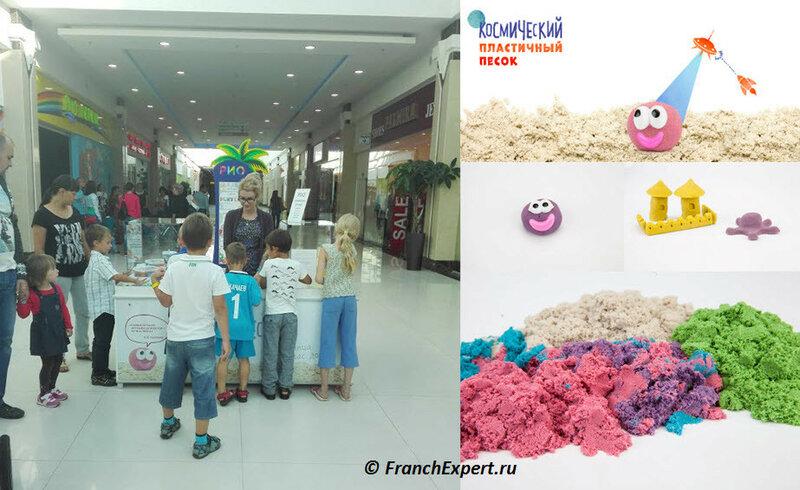 Магазин продажи космического пластичного песка