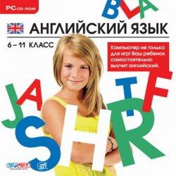 Книга Английский язык 6-11 класс