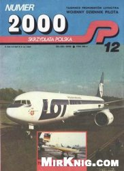 Журнал Skrzydlata Polska 1990-12