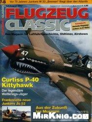 Журнал Flugzeug Classic №7-8, 2003