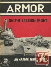 Книга Armor on the Eastern Front (Armor Series 06)
