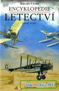 Книга Encyklopedie letectví: 1848-1939.