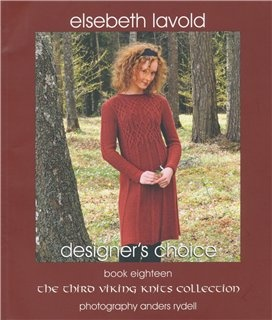 Журнал Журнал Designer's Choice Book 18: The Third Viking Knits collection