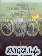 Книга German Combat Badges of the Third Reich, Volume I. Heer & Kriegsmarine