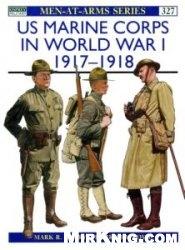 Книга US Marine Corps in World War I 1917–18 [Osprey Men-at-Arms 327]