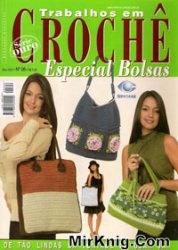 Журнал Trabalhos em croche. Especial bolsas №6 2007