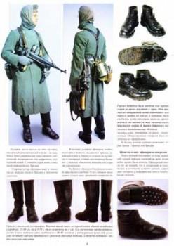 Журнал Солдат на фронте № 31 - Униформа Вермахта в цветных фотографиях (часть III)