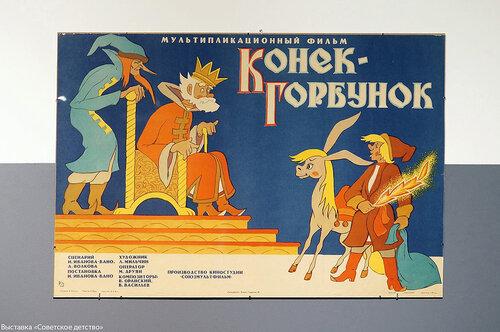 Осень. Советское детство. 27.11.14.23..jpg